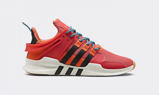 "Here's How to Cop adidas's Atric ""Summer Spice"" Pack"