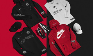 "The Nike x TDE ""Championship"" Tour Capsule Is Now Available"