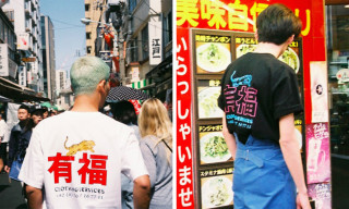 "Used Future Explores Tokyo Culture in ""City Project"" Capsule"