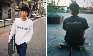 Berlin's Champagne Towers Drops Breezy SS18 Goods