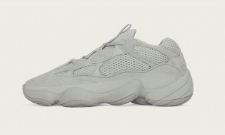 "This Ultra-Minimal ""Salt"" YEEZY 500 Might Be on Its Way Later This Year"