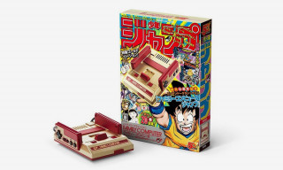 Nintendo's Classic Famicom Mini Is Coming Back in Gold