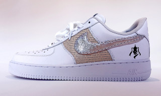 Only 20 Pairs of These Exclusive Air Force 1s Will Be Made For The Emirates FA Cup Final