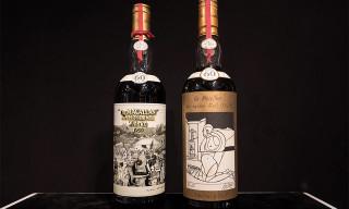 Rare Macallan Whisky Bottles Fetch World Record $2.11 Million