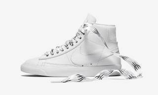 Nike Is Giving Serena Williams Her Own Blazer Sneaker
