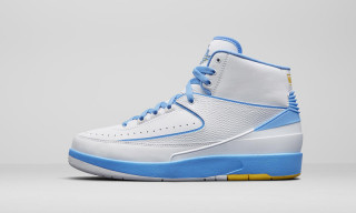 "Here's How to Cop the Air Jordan 2 ""Melo"" in June"