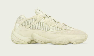 "The YEEZY 500 ""Super Moon Yellow"" Drops Today"