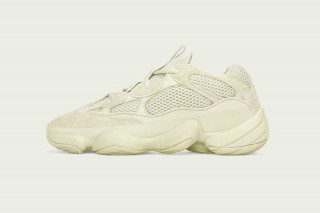 adidas YEEZY 500 Super Moon Yellow  Release Date ed7211cca