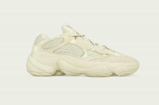 756f524ec089a2 adidas YEEZY 500 Super Moon Yellow  Release Date