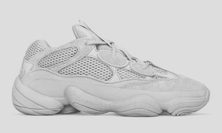 "The Ultra-Minimal ""Salt"" YEEZY 500 Could Be Coming in November"