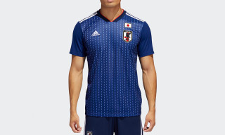 You Can Now Cop Japan's World Cup Kit with 30% Off