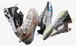 Here's How to Buy Nike's Futuristic React Element 87