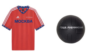 You Can Now Cop Every Piece From the Gosha Rubchinskiy x adidas World Cup 2018 Drop