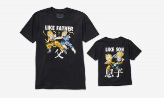 This Dragon Ball Z T-Shirt Set Has Father's Day Covered