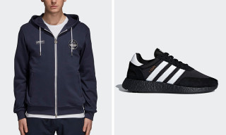 You Can Still Cop Three-Striped Everything in adidas' Biggest Sale of the Year