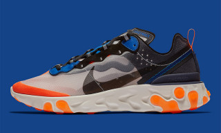 Nike's Futuristic React Element 87 Is Coming Back in Two New Colorways