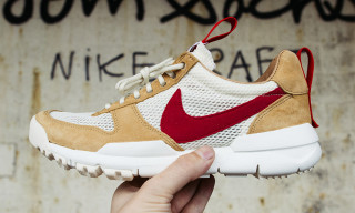 Our Favorite Styles From eBay's First Ever Community Sneaker Drop