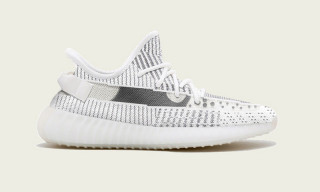 Here's Your Best Look at the Translucent Side Stripe YEEZY 350