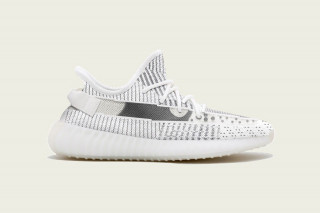 the latest acca7 844fc Here s Your Best Look at the Translucent Side Stripe YEEZY 350