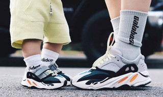 Flex Vicariously Through Your Kid With These Dope Baby Kicks
