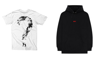 Official XXXTentacion Merchandise Is Available Now