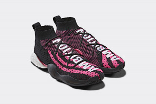 the best attitude 5faa2 a6289 adidas  Latest Pharrell Williams Collaboration Is the PW BYW LVL X