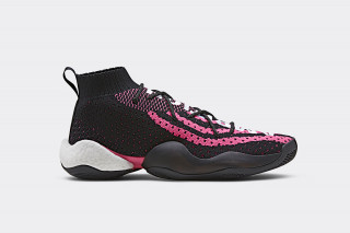 the best attitude 407c0 b6678 adidas Latest Pharrell Williams Collaboration Is the PW BYW LVL X