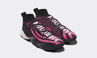 adidas' Latest Pharrell Williams Collaboration Is the PW BYW LVL X