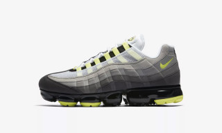 How to Cop Nike's Neon-Tinted Air VaporMax 95 In Europe Today