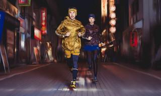 A History of Nike & Jun Takahashi's Gyakusou & UNDERCOVER Collabs