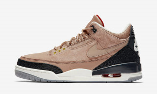 "How & Where to Buy the ""Bio Beige"" Justin Timberlake x Nike Air Jordan III Today"