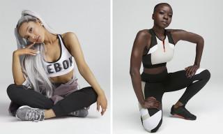 "Ariana Grande, Danai Gurira, Gal Gadot, & More Star in Reebok's ""Be More Human"" Campaign"