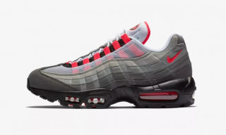 "Here's How to Cop Nike's Air Max 95 OG ""Solar Red"""
