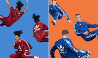 BAPE & adidas Debut 1st CAMO FW18 adicolor Collection
