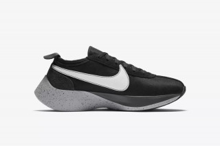 1e80bac11c8 How to Buy Nike s Hybrid Lifestyle Moon Racer Today
