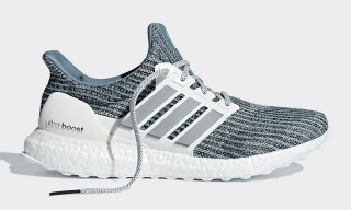 adidas Unveils New Fall 2018 Parley Ultra Boosts