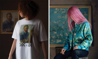 Vans Debuts Exclusive Vincent van Gogh Capsule Collection