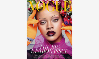 Rihanna Covers British 'Vogue's September 2018 Issue