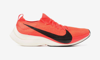 Here's How to Find the Best Nike Running Shoe for You