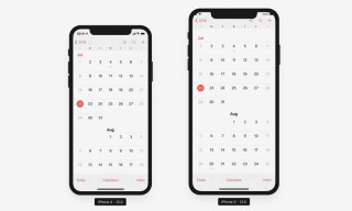 Apple Accidentally Leaks Plans for New iPhone X in iOS 12 Beta