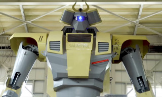 The World's Largest Robot Stands 28 Feet Tall & Weighs Nearly 5 Tons