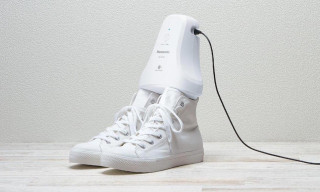 Panasonic Launches a Shoe Deodorizer to Freshen Your Kicks