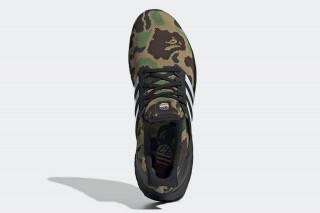 807d0856985 BAPE x adidas Originals Ultra Boost  Where to Buy Today
