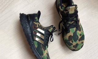A Sample of the BAPE x adidas Ultra Boost Has Surfaced Online