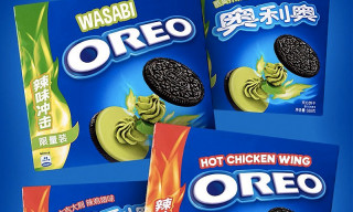 Oreo Drops Wasabi and Hot Chicken Flavored Cookies