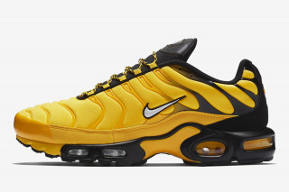 best sneakers 420e1 15b2b This Nike Air Max Plus Was Reportedly Designed by Drake