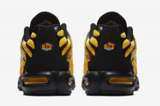 This Nike Air Max Plus Was Reportedly Designed by Drake 6e7faecb7