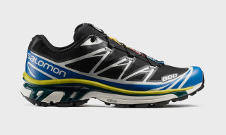 Salomon Advanced Debuts New Technical-Inspired Fall Sneakers