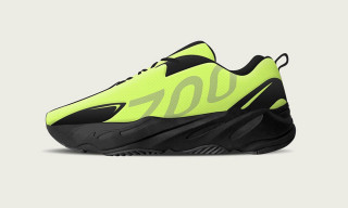 Kanye West Gifts 6ix9ine's Manager a YEEZY Boost 700 VX Sample