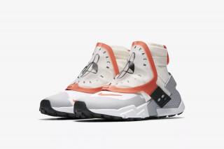 Nike Air Huarache Gripp  Release Date 40a7a815b